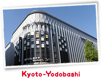 http://www.yodobashi-kyoto.com/information/img/main_info.jpg