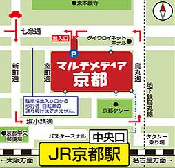 ヨドバシ カメラ 錦糸 町