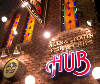 Hubb restaurant main
